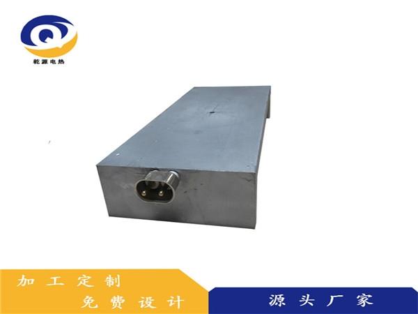 异型铸铝电热板