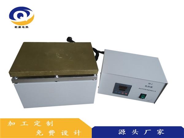 铸铜加热台