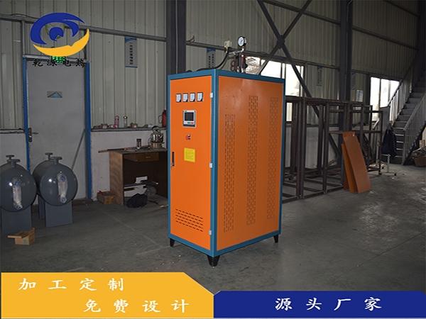 内蒙古电磁蒸汽发生器